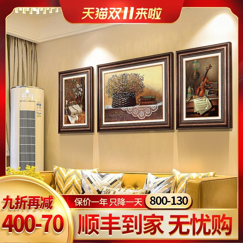 卧室餐厅玄关墙画大气复古挂画客厅装饰画美式沙发背景墙壁画欧式