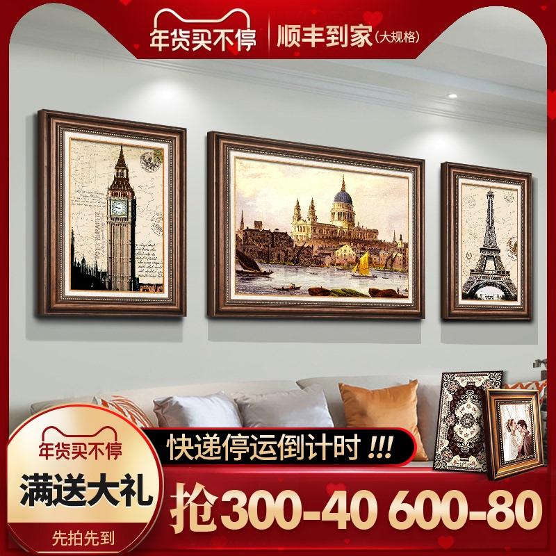 美式沙发背景墙卧室玄关客厅装饰画