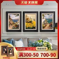 客厅装饰画沙发背景墙挂画卧室餐厅壁画风景田园风格玄关墙画美式