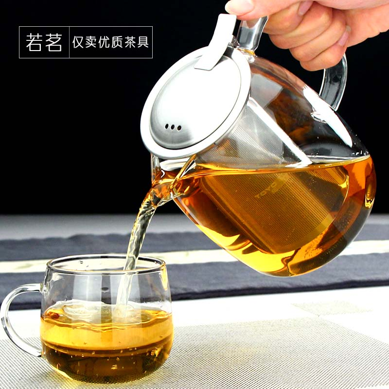 若茗加厚耐高溫花茶壺玻璃泡茶壺不鏽鋼過濾網可加熱煮茶壺衝茶器