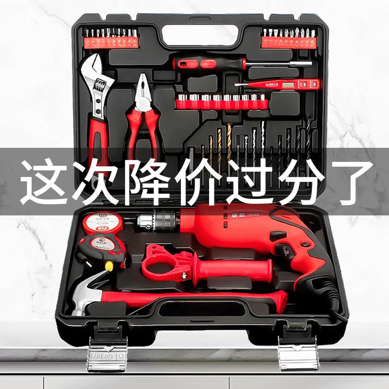 钢拓家用工具箱套装组套工具箱 多功能维修专用工具家居家用套装的宝贝主图