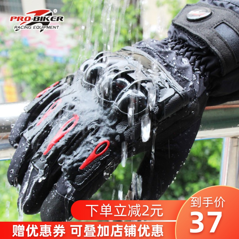 Перчатки мотоциклетные Артикул 523215465331