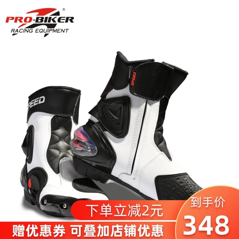 Обувь для мотоциклистов Артикул 44961171482