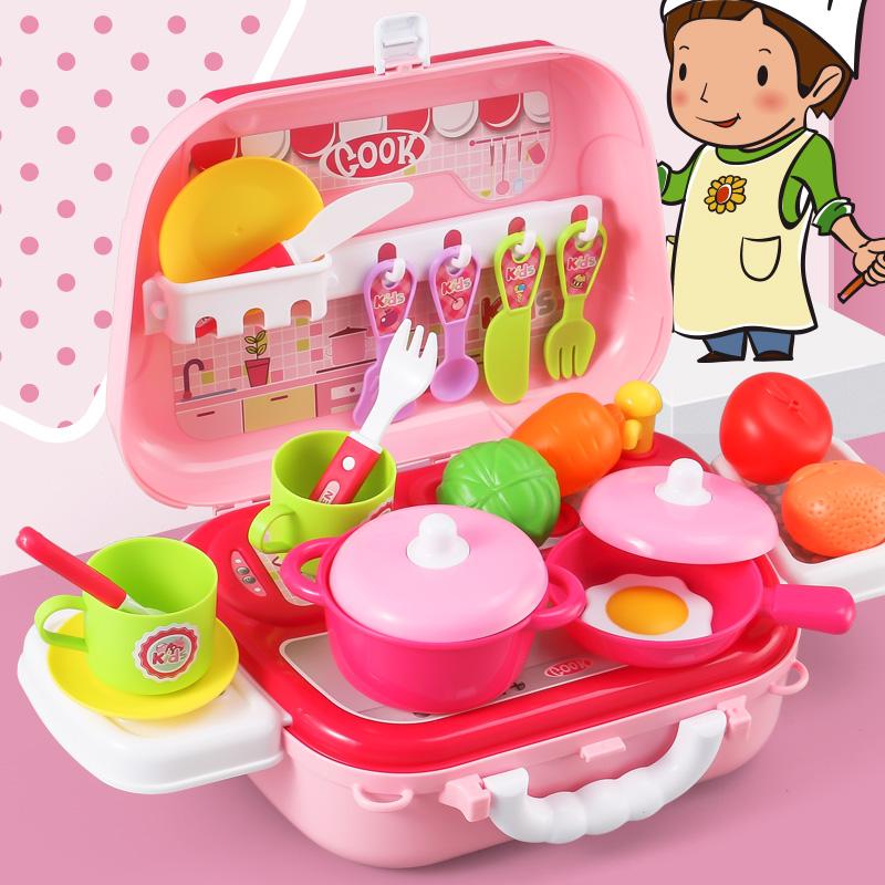 儿童过家家仿真厨房玩具套装