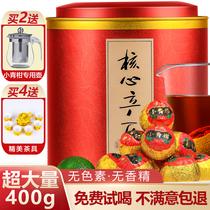 赠针小样包邮克700熟茶云南糯米香七子饼2010国汉糯香普洱