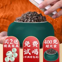 云南七子饼茶勐海茶叶布朗山大树普洱茶熟茶357g送茶针3买