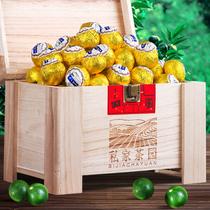 帝新茶叶小青柑普洱茶新会陈皮普洱熟茶柑普茶木盒礼盒送礼1000g