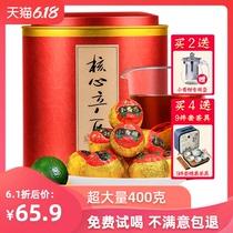 普洱茶小粒装洱荼礼盒装送礼高档散装云南普洱茶熟茶小饼茶特级