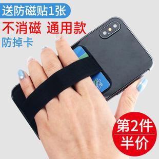 钱包手机贴懒人公交卡套3M手机插卡背贴收纳袋 迷你卡包手机通用