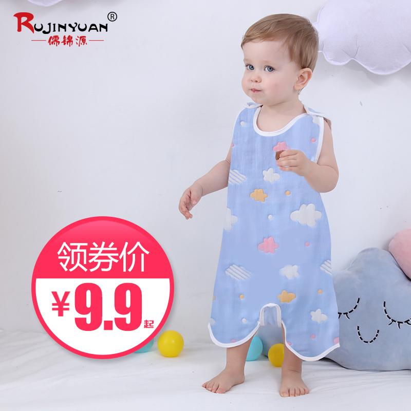 Спальная одежда для детей Артикул 589609319746