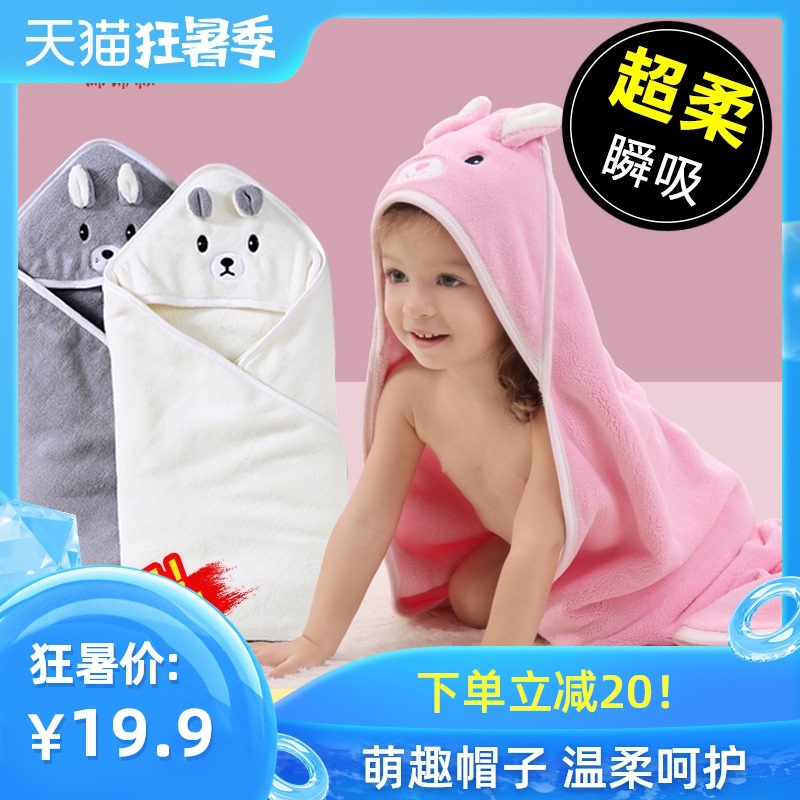 Махровые одеяла Артикул 614691162680