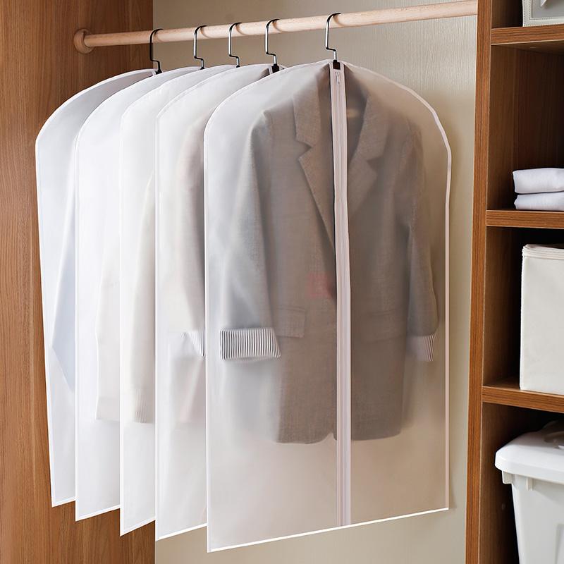 防尘罩罩套装大衣套挂式套收纳袋子