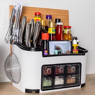 厨房置物架刀架调味瓶调料架子多功能神器用品家用大全筷子收纳盒图片