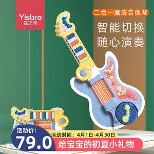 儿童小吉他玩具小孩电子乐器仿真男孩弹琴宝宝可弹演奏带音乐女孩