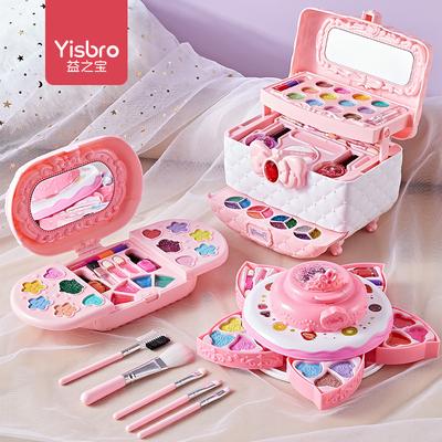儿童化妆品套装无毒公主女孩化妆盒梳妆台彩妆过家家女童生日礼物