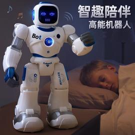 超大遥控智能机器人语音对话高科技编程益智电动跳舞儿童玩具男孩图片