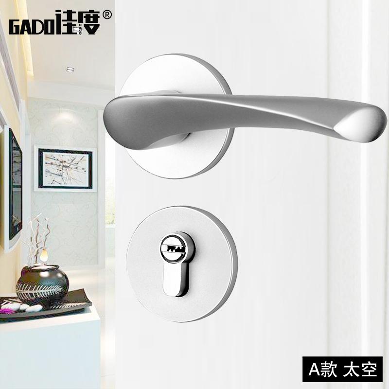 佳度鋁合金門鎖歐式室內房門把手臥室實木簡約黑色分體鎖靜音門鎖