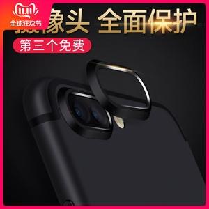 iPhone7镜头保护圈6/6s/8/iphone后摄保护环苹果7P/8P摄像头6p/6sp镜头摄像圈配件