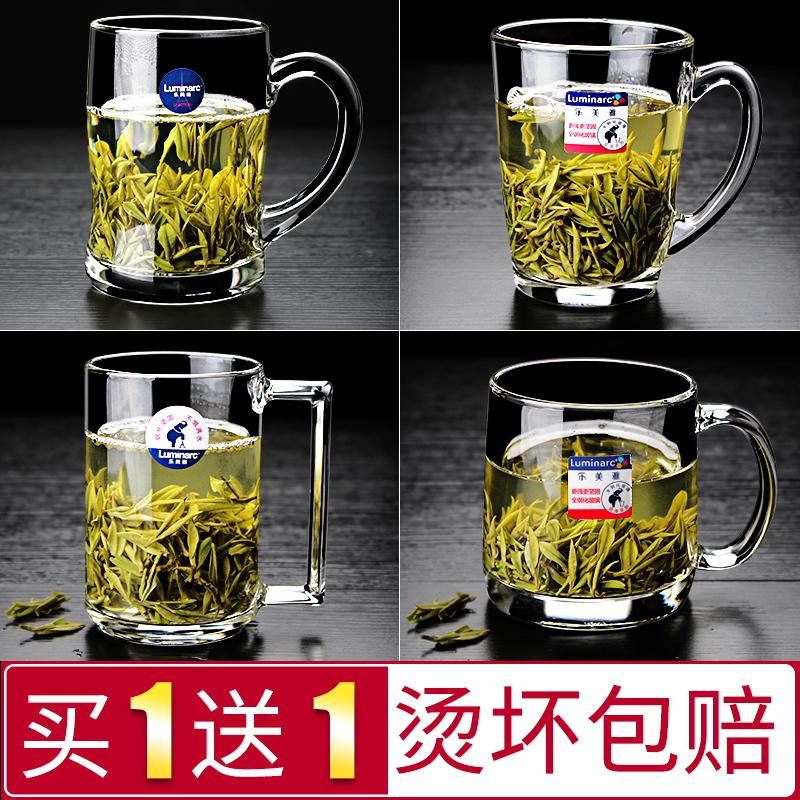 乐美雅玻璃杯家用水杯耐热泡茶杯钢化微波牛奶杯带把早餐喝水杯子图片