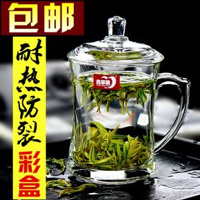无铅耐热玻璃杯带盖加厚泡茶水杯带把茶杯家用办公杯子可定制LOGO