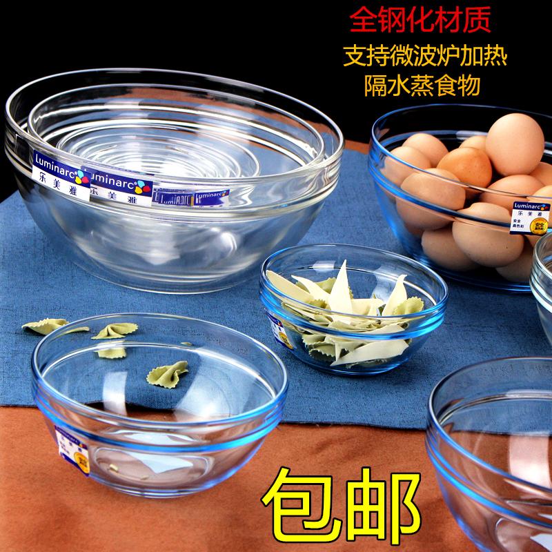 乐美雅钢化玻璃碗透明耐热沙拉碗饭碗甜品碗家用烘焙面碗 微波炉