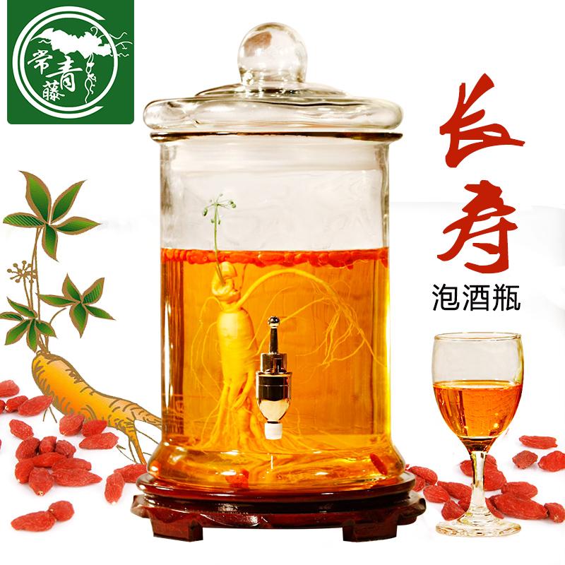 常青藤無鉛泡酒瓶帶龍頭釀酒玻璃瓶加厚人參藥酒瓶子楊梅酒酵素桶