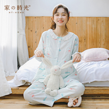 Pure cotton gauze summer monthly clothes pregnant women postpartum nursing pajamas summer thin feeding suits spring and autumn maternal discharge clothes