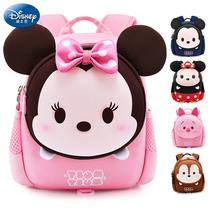 迪士尼幼儿园书包女3岁5可爱宝宝小班卡通双肩包女童儿童小童背包