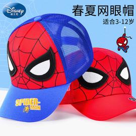 迪士尼儿童帽子遮阳鸭舌夏防晒蜘蛛侠薄款网眼网面透气男童太阳帽图片