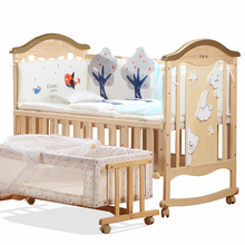 Bebivita Baby Bed Solid Wood Multifunctional Baby Cradle Bed