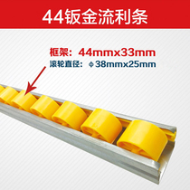 44 Sheet Metal Fluent sheet metal aluminum alloy fluent bar fluent bar Fluency Bar