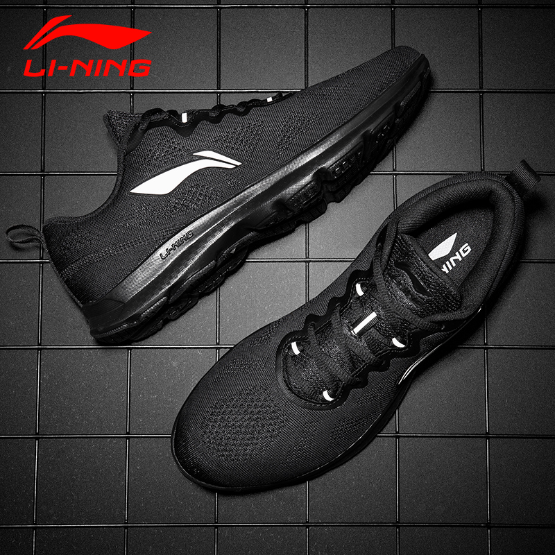 Li Ning men's shoes sports shoes men's summer ventilation 2020 new running shoes spring and autumn black mesh light casual shoes