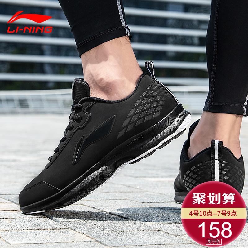 李宁运动鞋2019秋季新款网皮面男鞋(用141元券)