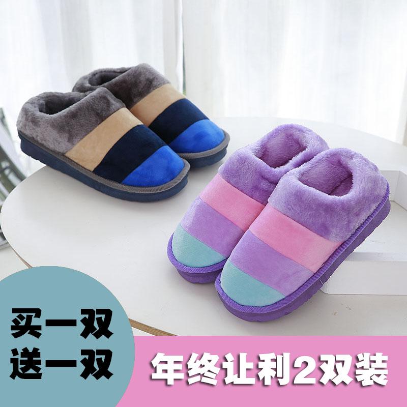 买一送一棉拖鞋居家室内情侣棉拖鞋包跟保暖鞋女厚底可爱拖鞋秋冬