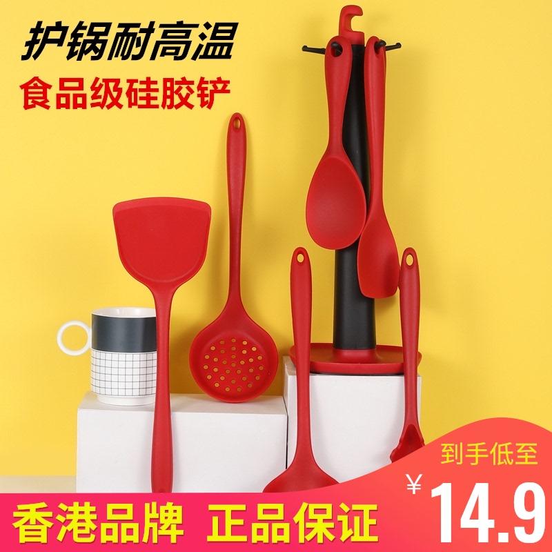 沃米不粘锅专用硅胶铲子耐高温家用炒菜锅铲厨具套装汤勺炒勺煎铲
