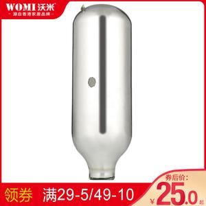 沃米 玻璃瓶 水瓶 茶瓶 开水瓶 玻璃内胆 白胆 红胆配件