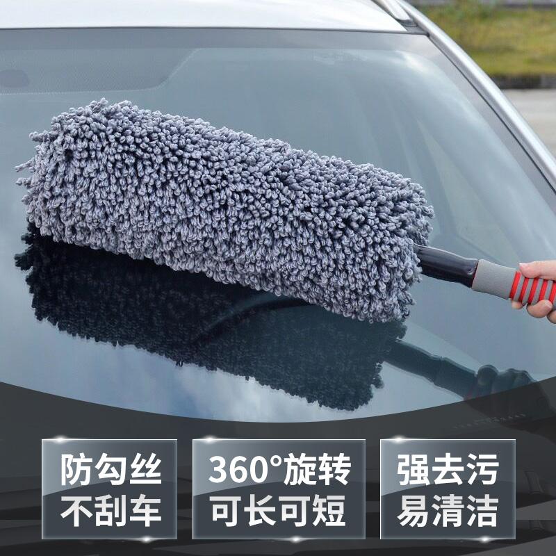 卡饰社汽车刷子洗车擦车拖把除尘掸子软鸡毛扫灰尘扫把刷车用神器