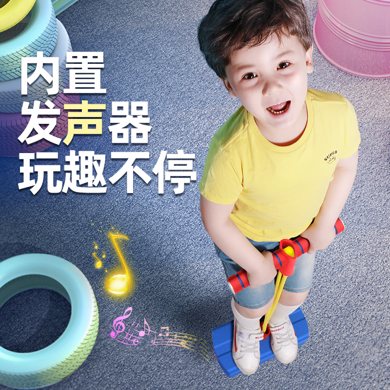 Children's long toy frog jumping balance training equipment