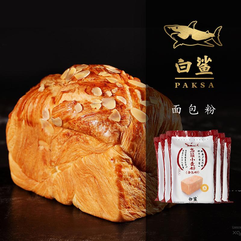 白鲨高筋面包粉 小麦面包图 吐司拉丝面包机专用烘焙原料500g*淘宝优惠券