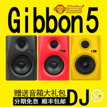 Shun Fung Monkey Banana Gibbon 5 8 Active listening speaker DJ speaker a pair of prices