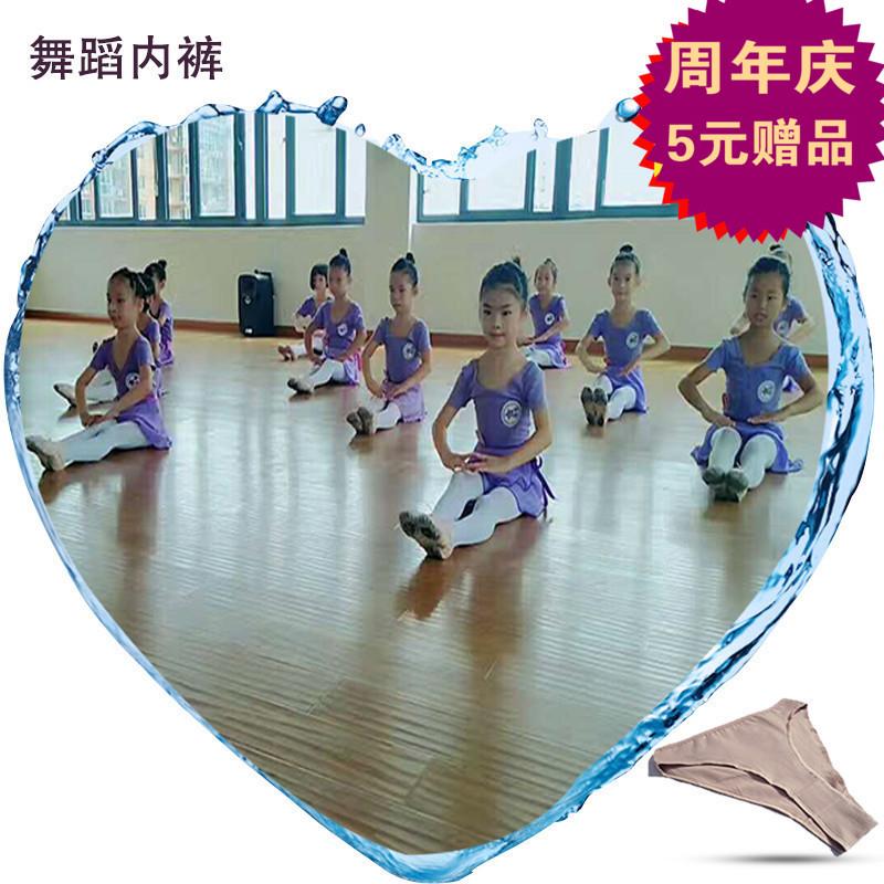 Специальность танец практика гонг трусы женщина скольжение лед производительность движение тело нетерпеливый стринги балет протектор трусы ребенок