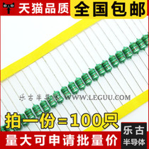 (100) Color ring inductance 0510 1MH 10% 1W color code inductance