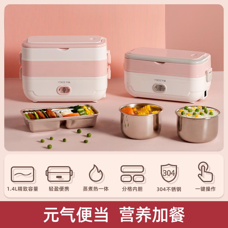 优益电热饭盒可插电加热蒸煮多功能神器上班族加热保温自热便当盒