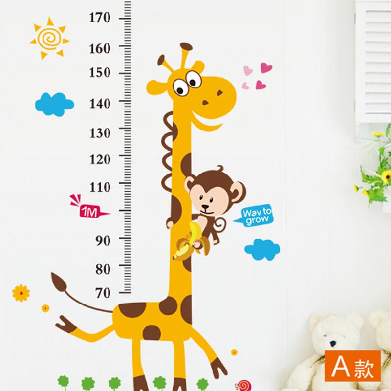 量身高墙贴测量仪家用儿童房间可记录童装店铺创意装饰小孩长颈鹿
