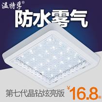 现代简约灯具LED北欧客厅吸顶灯卧室灯房间创意个姓主卧书房大气