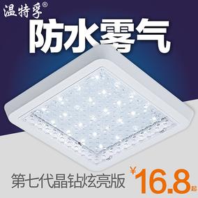 温特孚led厨房灯具厨卫灯吸顶灯