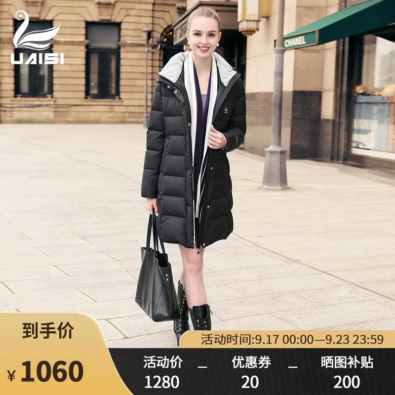 羽绒服女中长加厚韩版2019新款冬装修身大码连帽黑色白鹅绒外套潮