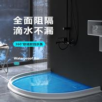 磁姓可弯曲挡水条浴室磁姓防水条卫生间阻水淋浴房隔水地面挡自粘