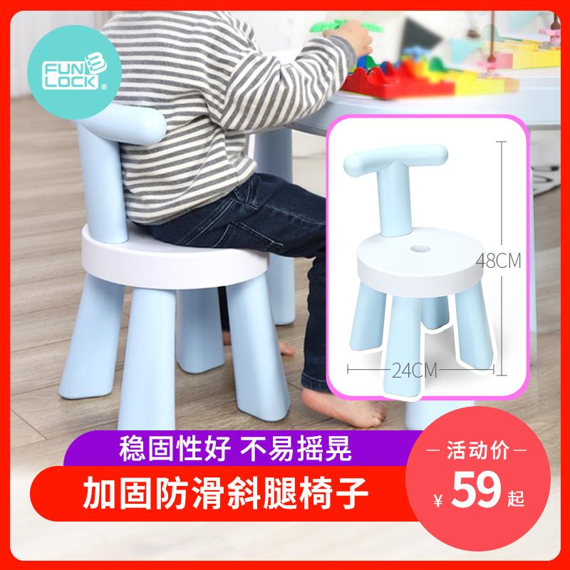 券后59.00元欢乐客 多功能学习桌配套椅子 宝宝儿童益智拼装玩具积木桌配件