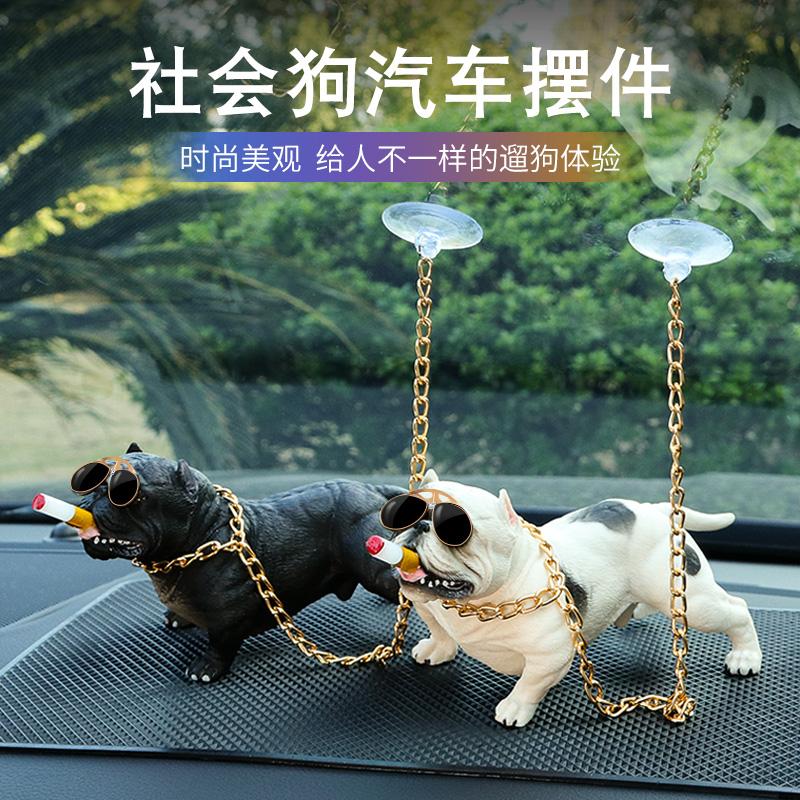 汽车内饰摆件饰品车里摆放的小车用品狗狗头大全配饰车上车载娃娃